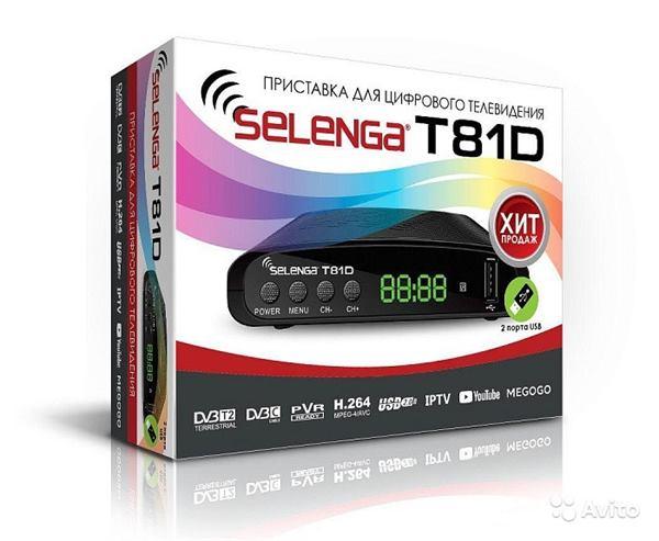Приставки DVB-T2 по доступной цене.