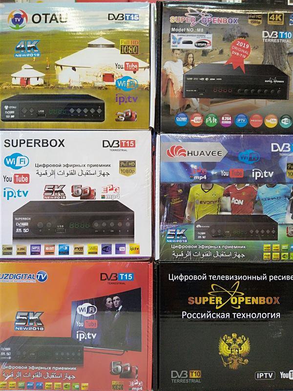 .Цифровое телевидение цифровые приставки оптом и в розницу.