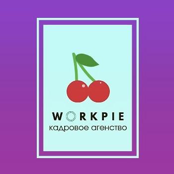 Лучшее кадровое агентство WorkPie
