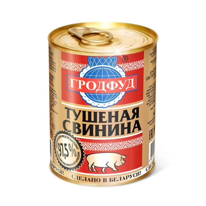 Свинина тушеная ГРОДФУД